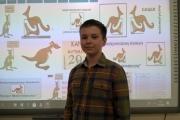 """Świetne wyniki naszych uczniów w Międzynarodowym Konkursie Matematycznym  """"Kangur  2018""""!"""
